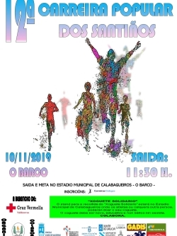 XIIª CARREIRA POPULAR DOS SANTIÑOS