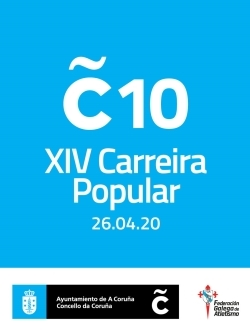 XIV CARREIRA POPULAR CORUÑA 10 - APRAZADA