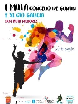 I MILLA CONCELLO DE GUNTÍN - CTO DE GALICIA 1KM RUTA MENORES