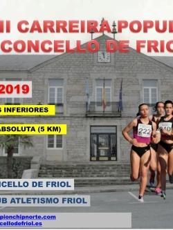 VII CARREIRA POPULAR CONCELLO DE FRIOL