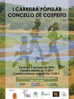 I CARREIRA POPULAR CONCELLO DE COSPEITO