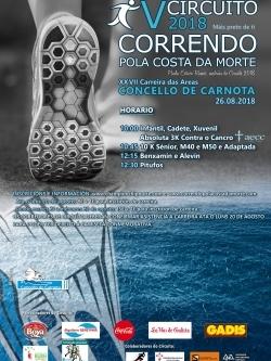 XXVII CARREIRA DAS AREAS CONCELLO DE CARNOTA. V CIRCUÍTO CORRENDO POLA COSTA DA MORTE