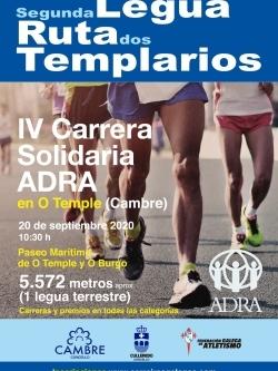 IV CARREIRA SOLIDARIA PARA AS FAMILIAS DESFAVORECIDAS DE CAMBRE - FUNDACIÓN ADRA. II RUTA DOS TEMPLARIOS