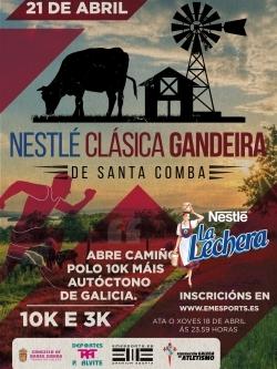 I CLÁSICA GANDEIRA DE SANTA COMBA