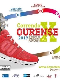 CARREIRA DO CENTRO. IX CIRCUITO DE CARREIRAS POPULARES CORRENDO POR OURENSE