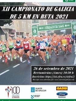 XI CAMPIONATO DE GALICIA ABSOLUTO 5KM EN RUTA