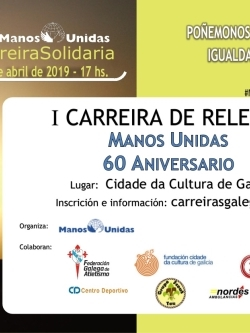 I CARREIRA DE RELEVOS MANOS UNIDAS