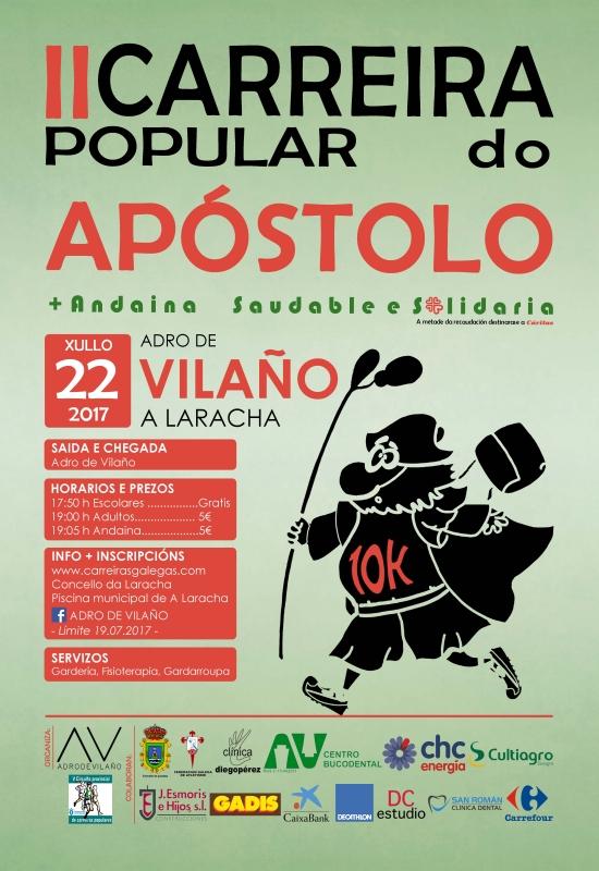 Carreiras galegas federaci n galega de atletismo for Piscina laracha